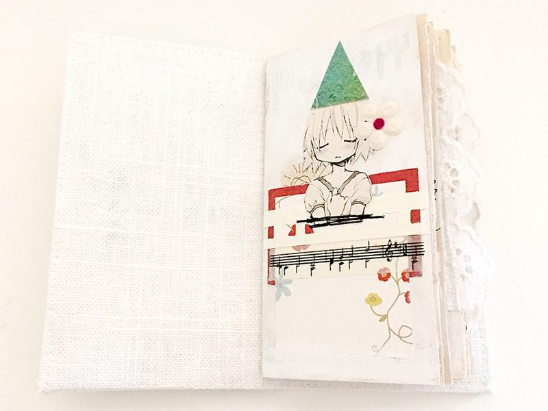 Inside the Mini Journal